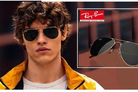 نظارات Ray-Ban